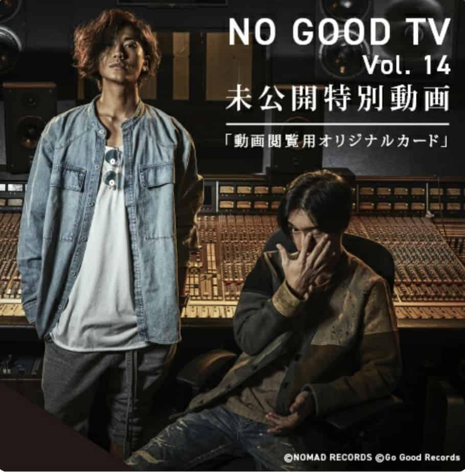 no good tv LIFTる。コラボ