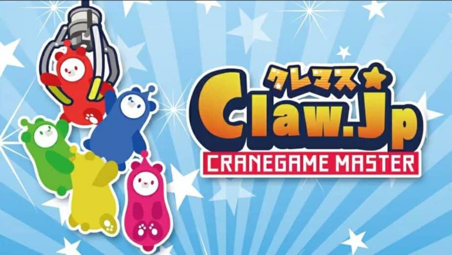 クレーンゲームマスター(クレマス)の特徴