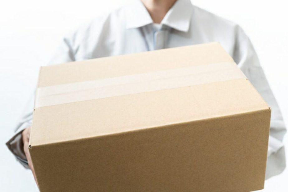 いーあきんどへ商品を発送する