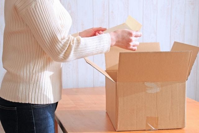 いーあきんどはダンボール持参にて買取料金がUPする会社