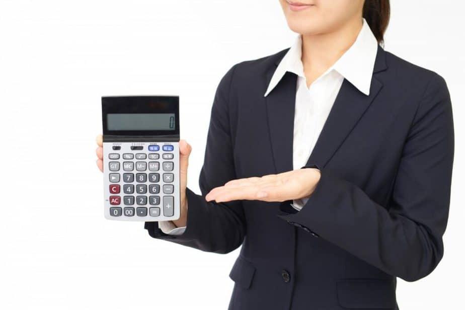 いーあきんどの査定買取金額